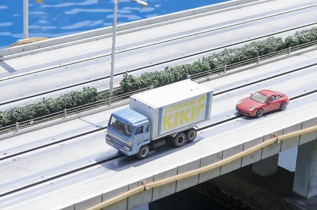 ハイウェイトラック